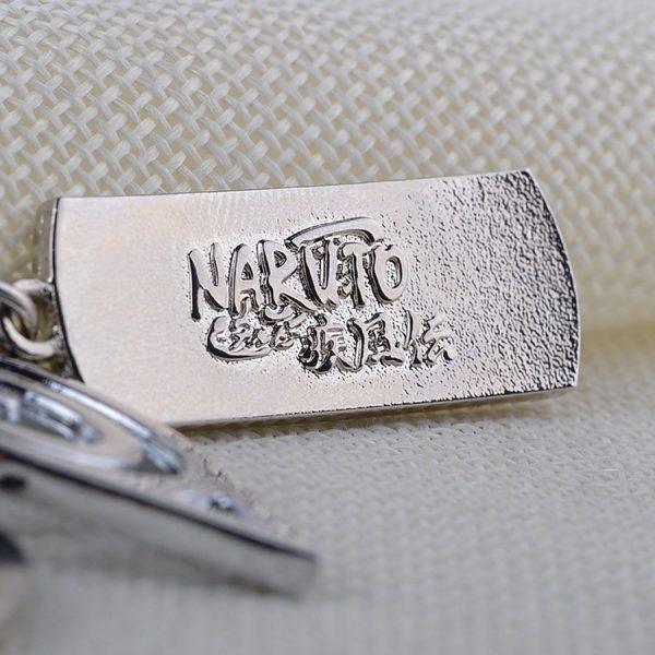 Naruto Text Keychain