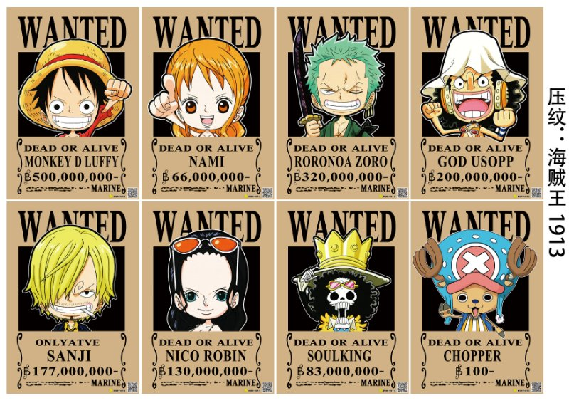 ONE PIECE Wanted Posters - RykaMall - Many Choices