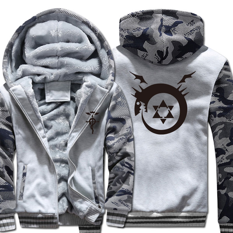 Full Metal Alchemist Winter Jacket - RykaMall