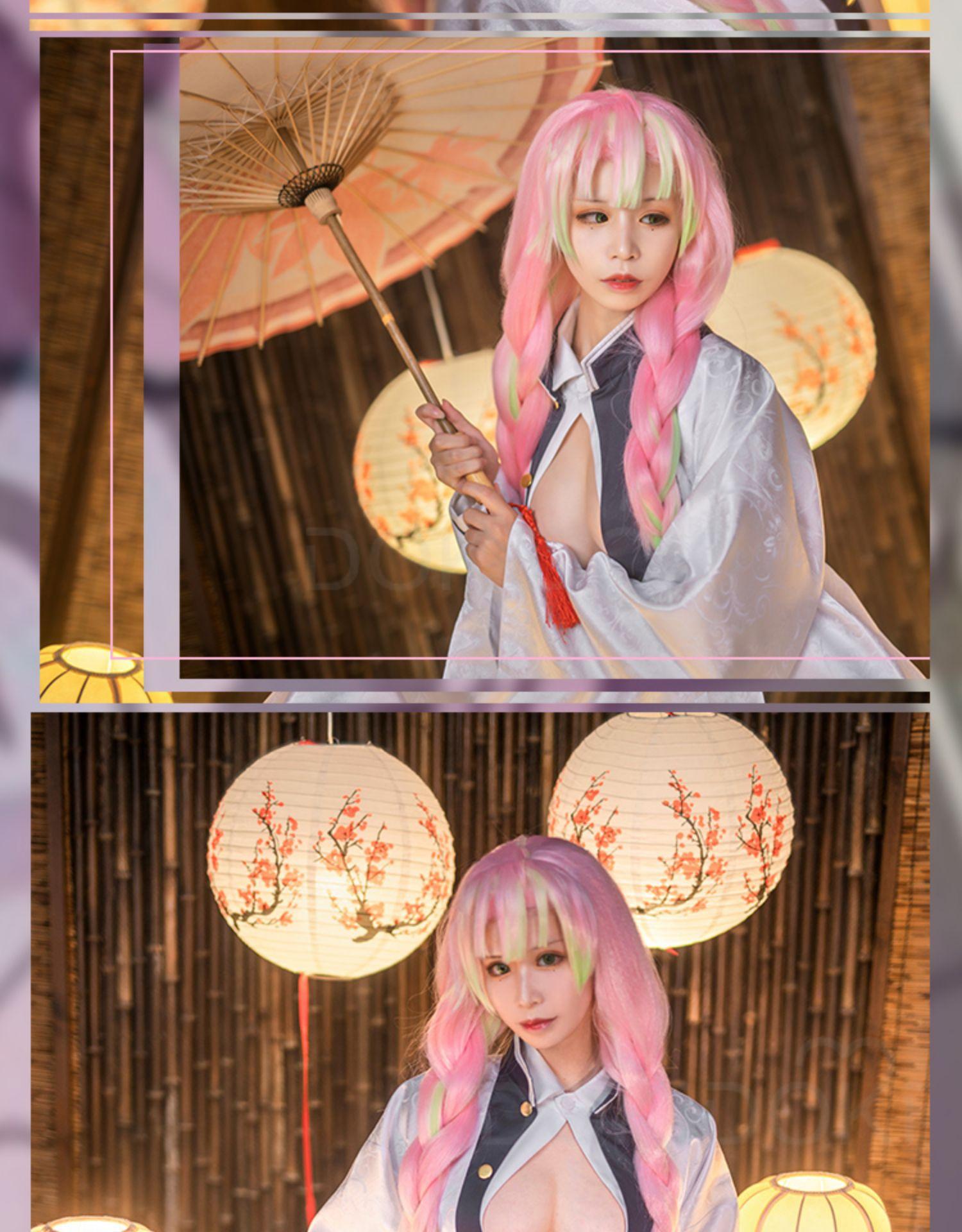 Demon Slayer Kanroji Mitsuri Cosplay Costume - RykaMall