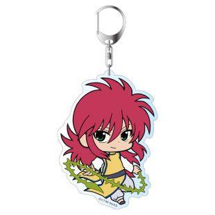 YuYu Hakusho Anime keychain