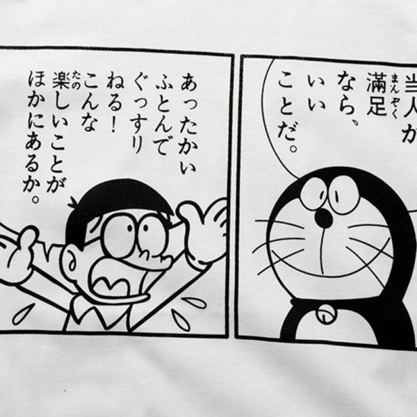 Japanese Anime Doraemon T-shirt